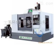 VM1270中国台湾立式数控加工中心VM1270