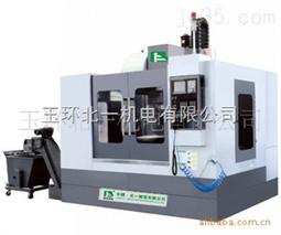 中国台湾立式数控加工中心VM1270