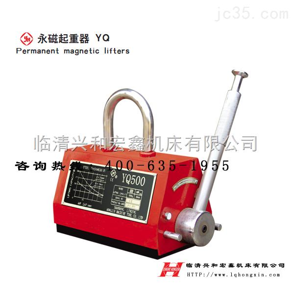 永磁起重器 磁吊 YQ200