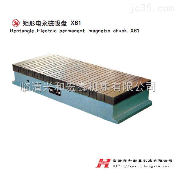 矩形标准电永磁吸盘250X400
