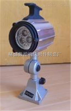 JL50C-1卤钨泡工作灯