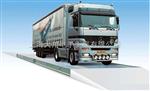 江苏连云港安装一个180吨地磅,河北安装200吨地磅