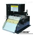 机床排屑装置,磁性分离器,磨床水箱磁性分离器