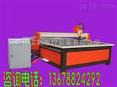立体木工雕刻机+广告雕刻机厂家