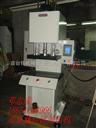 单柱液压机%单柱数控液压机¥上海单柱液压机#