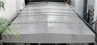铣床防护罩,铣床钢板防护罩