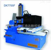 DK7755F数控线切割