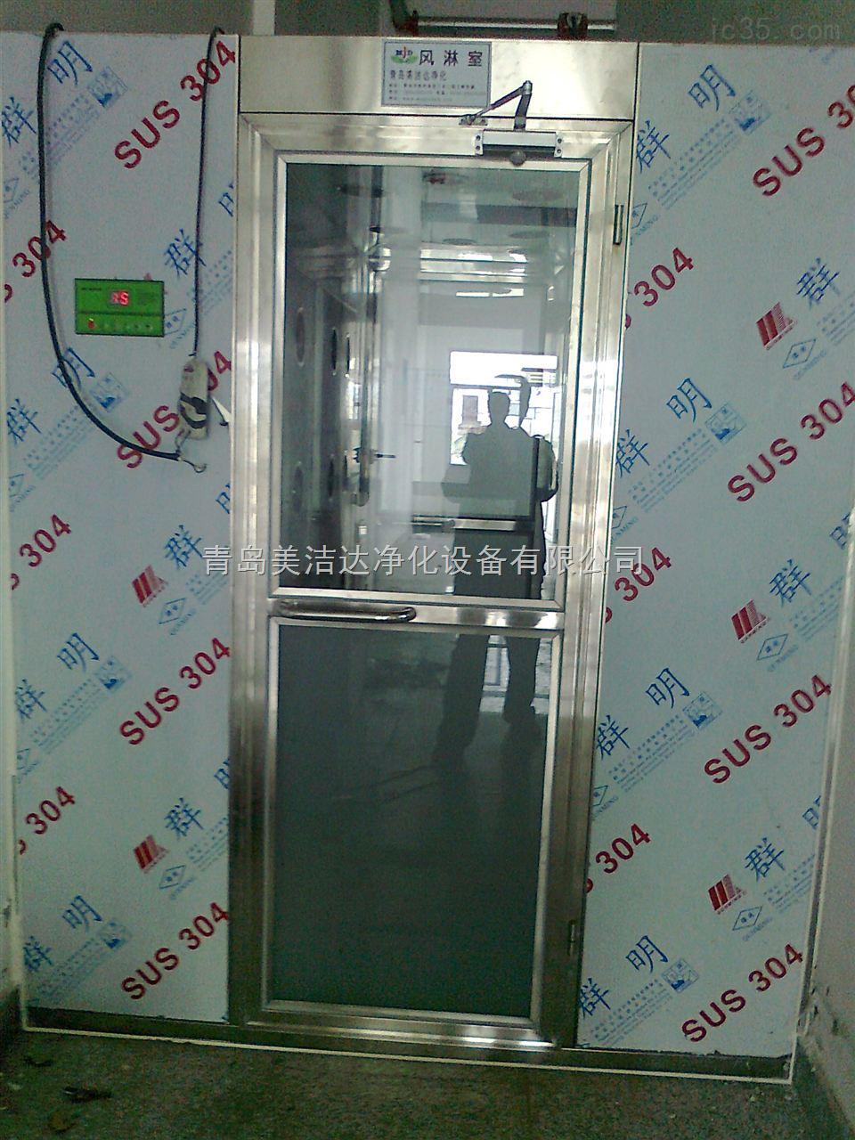 风淋室由箱体,门,高效过滤器,送风机,配电箱,喷嘴等几大部件组成.2.