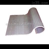 铝材型防护帘,铝材型防护帘厂