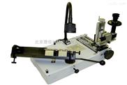 欧美进口刀具检测仪Win560scope型刀具测量仪德铭纳金刚石刀具磨床钻头刃磨机
