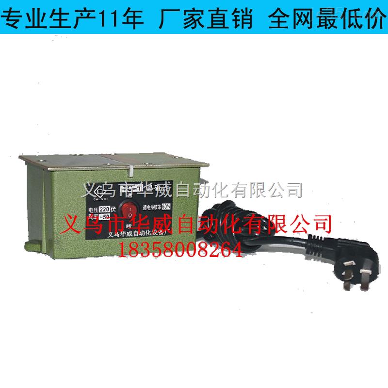 标准型TC-2D退磁器 消磁器 支持订做 量大惠