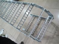 钢铝拖链DGT型导管防护套钢制拖链机床拖链机床坦克链