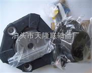 DL多角形橡胶联轴器