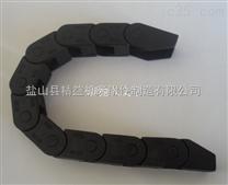 内径10*10工程塑料拖链、尼龙克链、拖链厂家、轻型塑料拖链价格