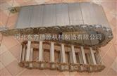 TL45型钢制拖链