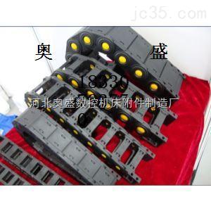 甘肃塑料拖链厂家 辽宁塑料拖链哪个厂家生产