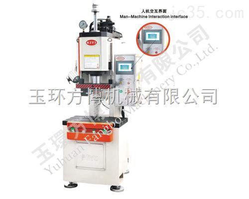 台州日亿品牌油压机 精密数控轴承压装油压机