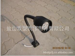 供应机床工作灯JL50B-2A卤钨灯