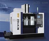 台湾永进模具加工中心NCV-102AM
