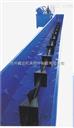 重型机床用步进式排屑器