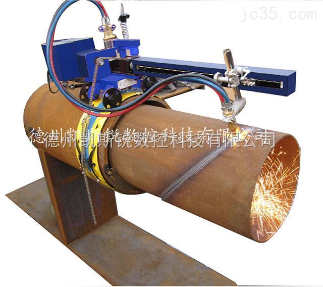 便携式数控圆管相贯线切割机管子切割机价格