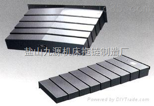 泰安钢板不锈钢防护罩,威海不锈钢防护罩到新正茂