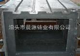 晨源公司是专业生产方箱垫箱的生产厂家