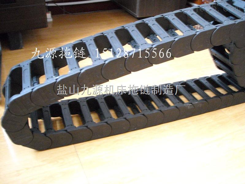 锦州线缆塑料拖链样本,营口电缆塑料拖链正版全新