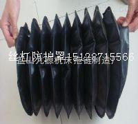 张家界圆通式丝杠防护罩,娄底伸缩式丝杠防护罩用户推荐