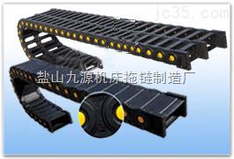 太原双向塑料拖链质量放心,大同半封闭塑料拖链信誉可靠