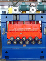 W43G-10*800四重式板料校平机