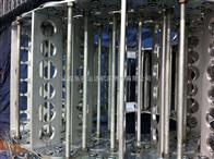 加强型工程塑料拖链