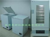 实验室用冷存箱_实验室用冷存柜_实验室用冷存冰箱_实验室用冷存冰柜