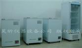 实验室用冷冻箱_实验室用冷冻柜_实验室用冷冻冰箱_实验室用冷冻冰柜
