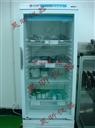 锡膏冰箱_锡膏冷藏箱_红胶冷存柜_黑胶贮藏箱_锡膏保存箱