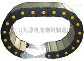 岳阳承重型塑料拖链级设计,郴州机床塑料拖链专柜真品