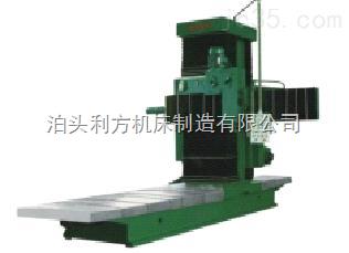 LF-DX30-15W新型多功能端面铣床