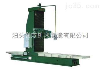 数控落地式端面铣床LF-DX6000-200