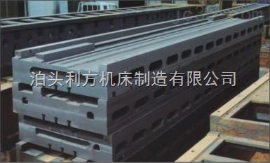 大型铸件厂