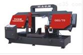 G6570龙门式带锯床