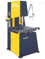 G510立式带锯床