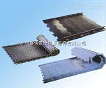 专业供应排屑链板(不锈钢传送带)