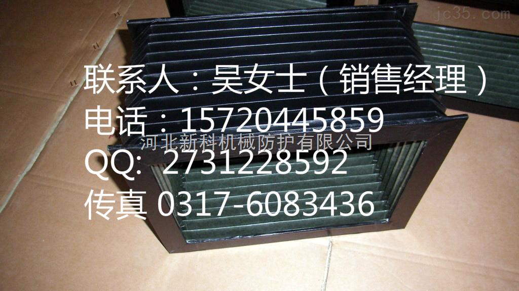 河北金大专业制作柔性风琴式防护罩