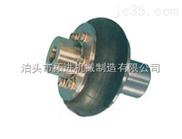 轮胎式联轴器 轮胎联轴器 联轴器