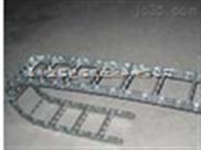 鑫强TL型钢铝拖链 ,机床附件
