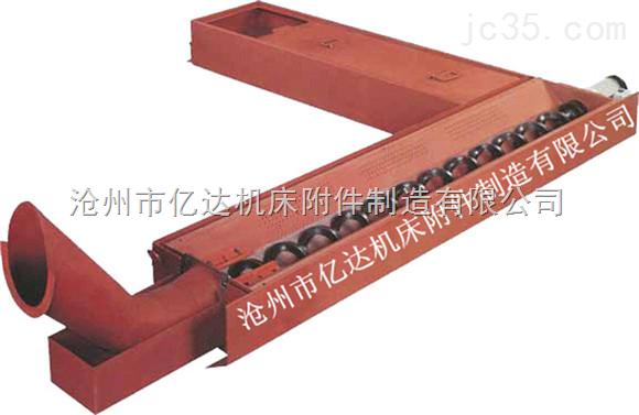 螺旋排屑机 机床螺旋巻屑器 螺旋式排屑机 订做