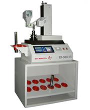 ET-300HR测量刀具预调仪(光学式)