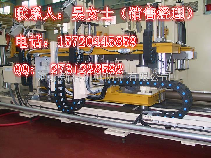 面板加工专用三轴数控机床专用超静音塑料拖链