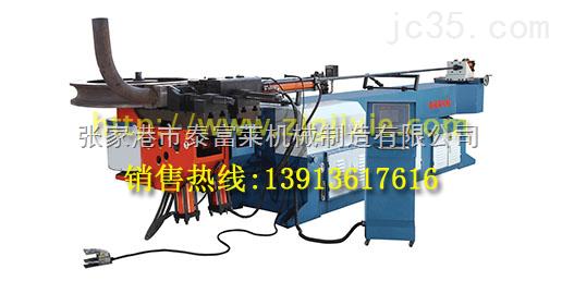 供应单头液压弯管机DW219NC