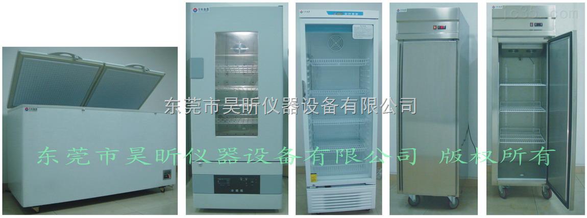 工业胶水冷藏箱冷存冰柜